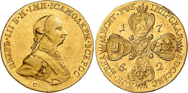 Nr. 8907: RUSSLAND. Zar Peter III. (1762). 10 Rubel, St. Petersburg. Sehr selten. Vorzüglich. Taxe: 20 000,– Euro