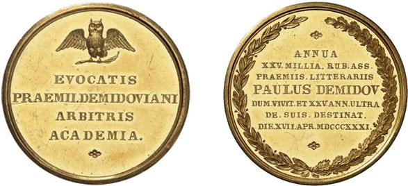 Nr. 7065: RUSSLAND. Nikolaus I. (1825–1855). Goldmedaille zu 12 Dukaten 1831, unsigniert. Demidov-Preismedaille, verliehen für wissenschaftliche Arbeiten. Äußerst selten. Vorzüglich-Stempelglanz.  Taxe: 20 000,– Euro