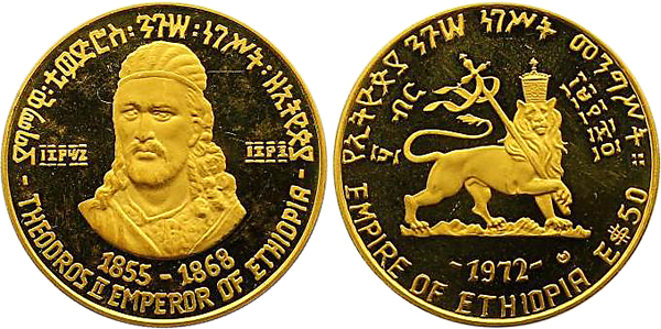 Äthiopien, 50 Dollars 1972, Gold, Sammlermünze mit dem Porträt von Theodor II. – Bildquelle: WAG