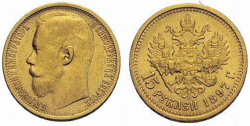 Kaiserreich Russland, Kaiser Nikolaus II., reg. 1894–1917, 15 Rubel (Gold), St. Petersburg 1897