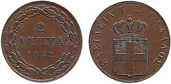 2 Lepta 1832, Kursmünze, Kupfer, Ø 18 mm