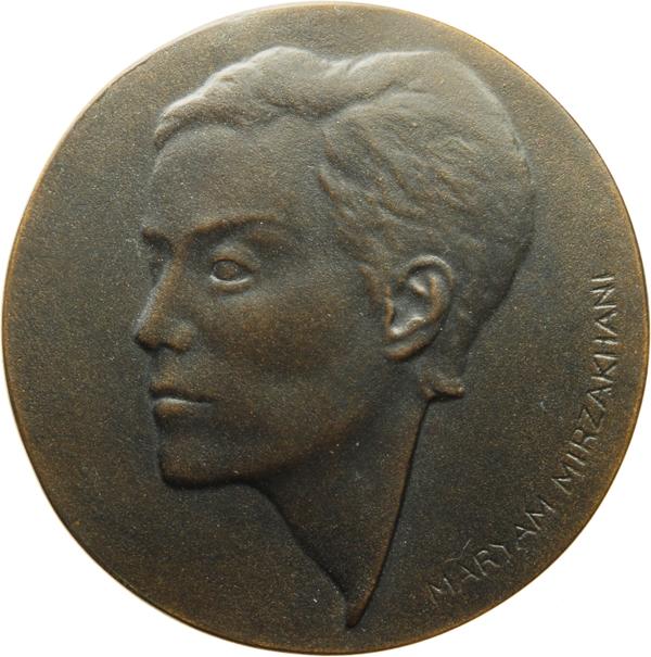 "Marianne Dietz, Medaille ""Maryam Mirzakhani"", 2017, Thermisches Polymer, Ø 68 mm, Avers"
