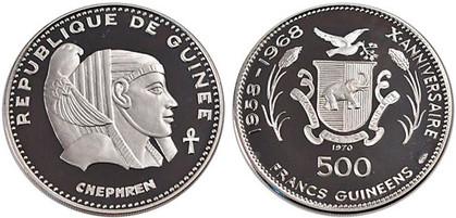500 Francs 1970, 10 Jahre Unabhängig