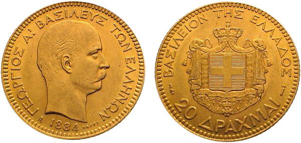 20 Drachmai 1884, Kursmünze, Gold 900er, 6,4516 g, Ø 21 mm, Auflage: 550 000