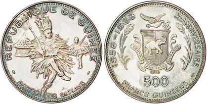 500 Francs 1969, 10 Jahre Unabhängig