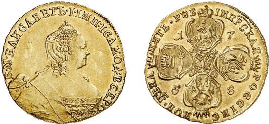 Nr. 7014: RUSSLAND. Elisabeth (1741–1761). 5 Rubel 1758, Moskau, Roter Münzhof. Sehr selten. Gutes vorzüglich. Taxe: 12 500,– Euro