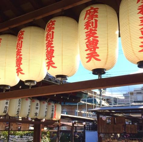 Kyoto Japan Studienreise