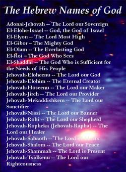 Names of God 6