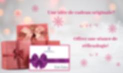 Cartes cadeaux 2020_1.png