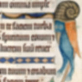 Luttrell-Psalter-England-ca.-1325-1340-B