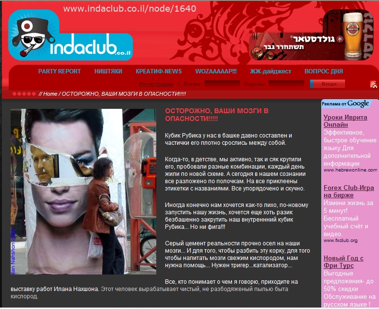 Russian Magazine _Indackub-link