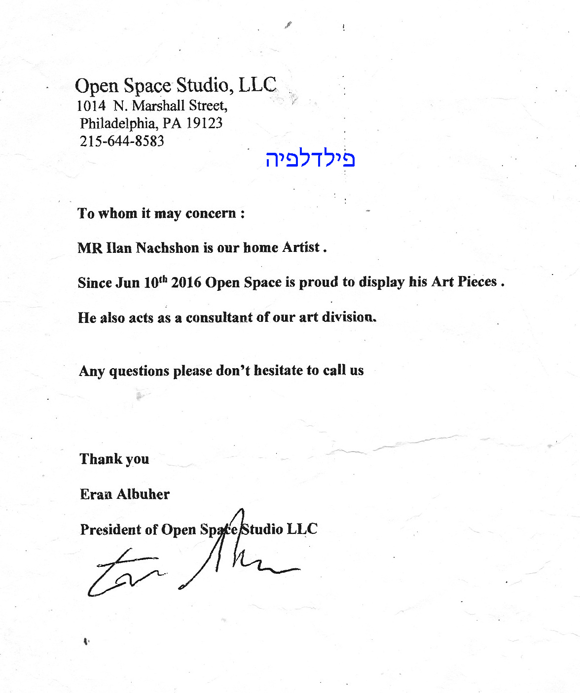 """Home Artist of """"Open Space """" Philade"""