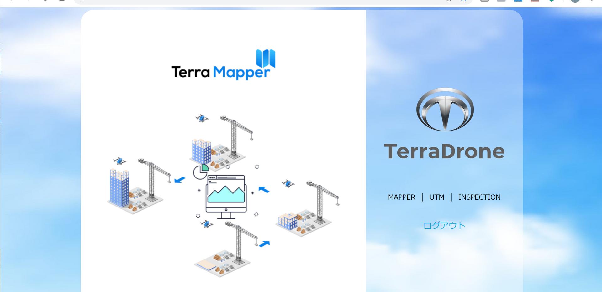 terra mapper画面