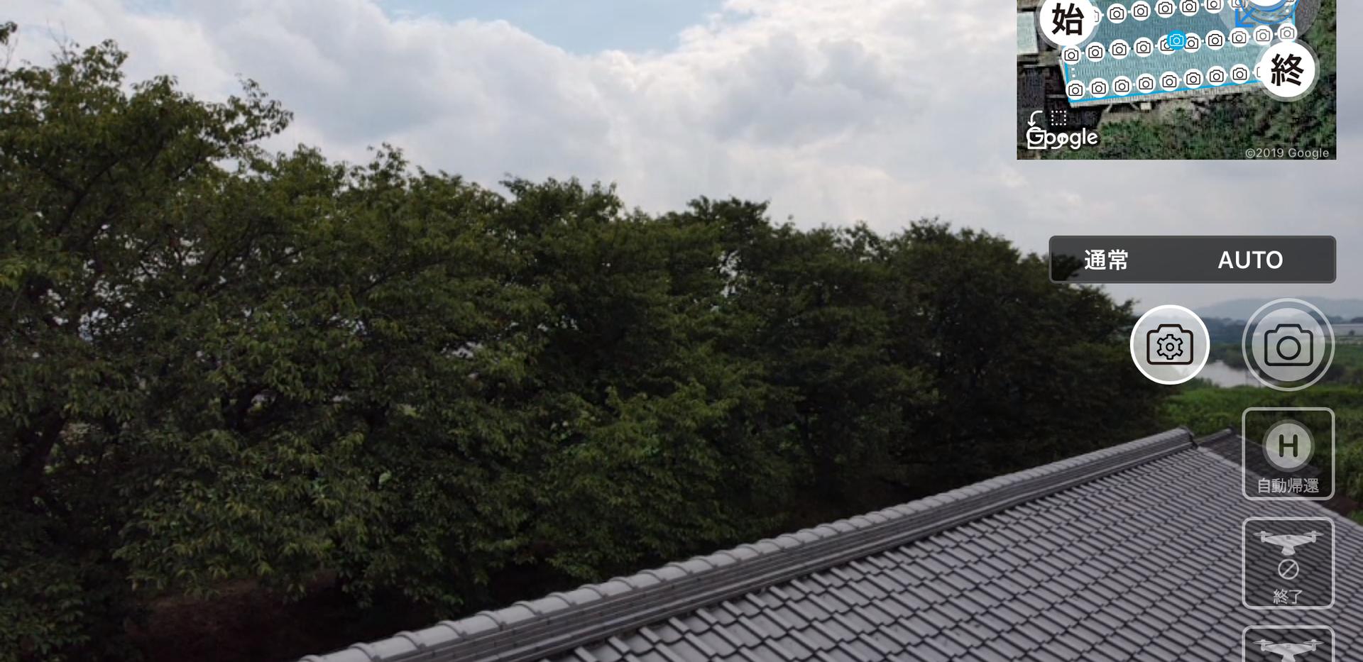 terra rooferフライト画面