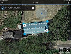 terra roofer撮影点数設定
