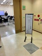 DJI CAMP 座学場所