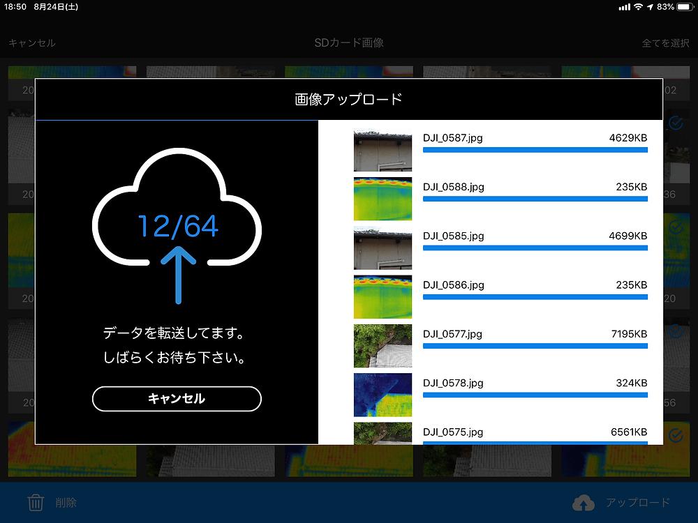 Terra Roofer cloud
