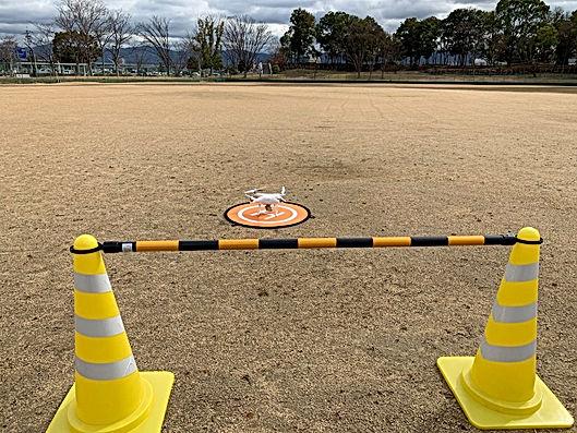 drone-school-zerotraining