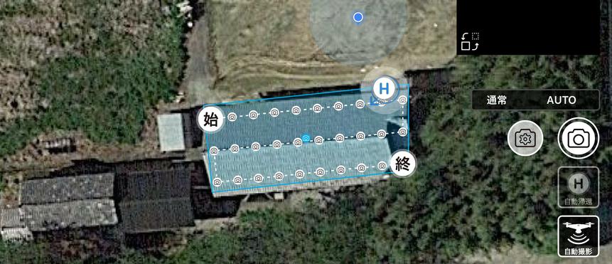 terra rooferフライト中画面