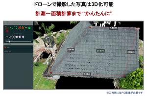 Terra Roofer 3D