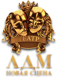 ЛДМ_лого.png