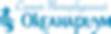 Океанариум_СПБ_лого.png