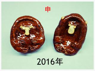 ◆◇◆謹賀新年◆◇◆