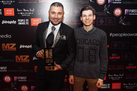 People Awards (141).jpg