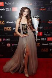 People Awards (149).jpg