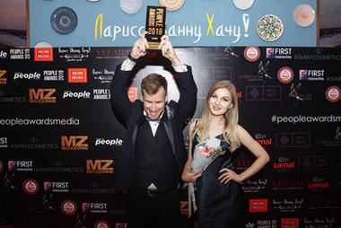 People Awards (147).jpg