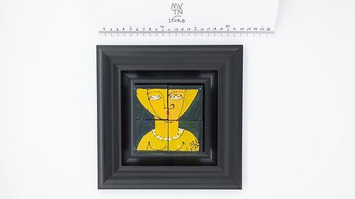Bi'zzle Puzzle - No:4 (4 parça)