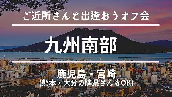 最終デザイン気ままTOP (5).jpg
