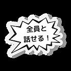 黒 ベージュ 床屋 ロゴ (2).png