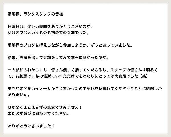 S__71573522.jpg