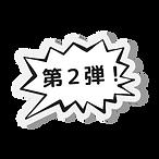 黒 ベージュ 床屋 ロゴ (1).png