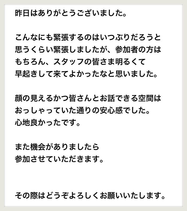 S__71573525.jpg