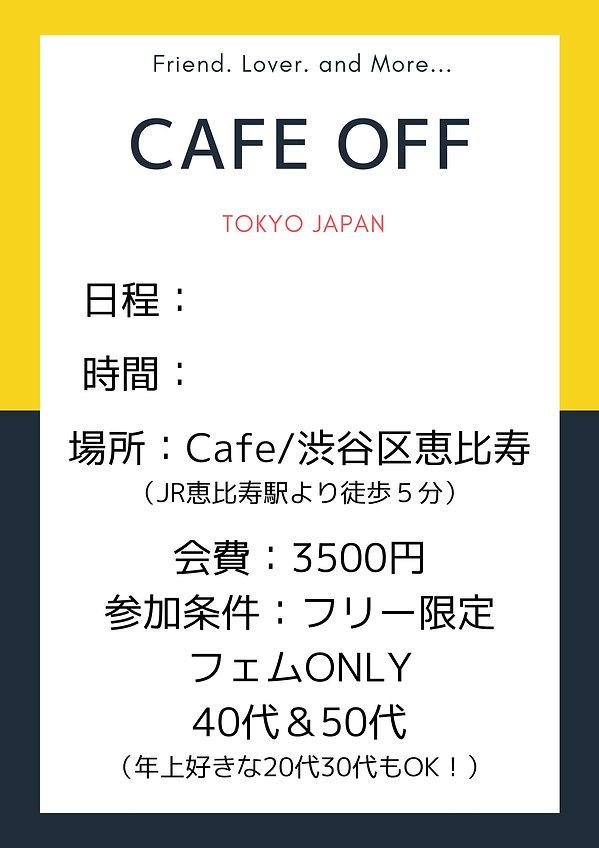 東京 (7).jpg