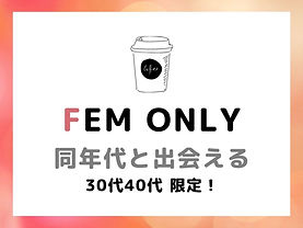 cafe Off (13).jpg