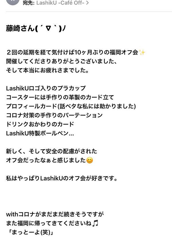 S__73089028.jpg
