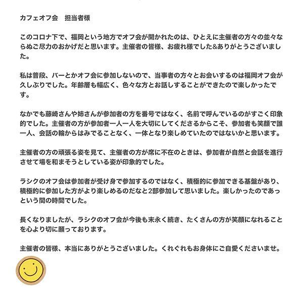 S__7987240.jpg