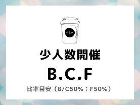 cafe Off (15).jpg
