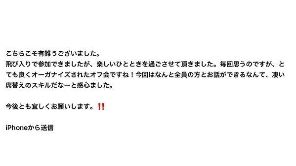 S__7651745.jpg