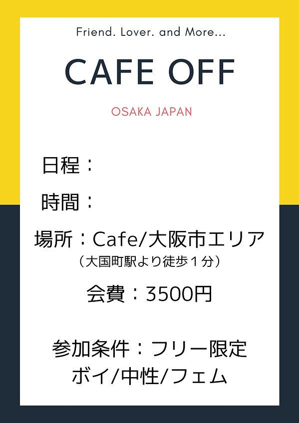東京 (4).jpg