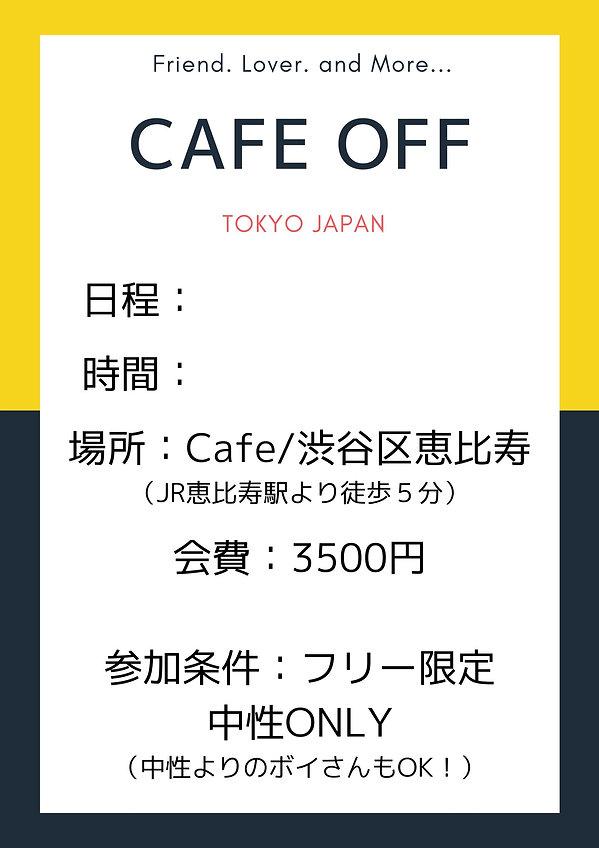 東京 (1).jpg