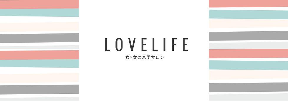 医療_老後_不動産_冠婚葬祭_終活… (1).jpg