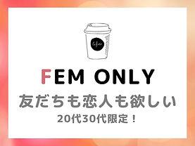 cafe Off (5).jpg