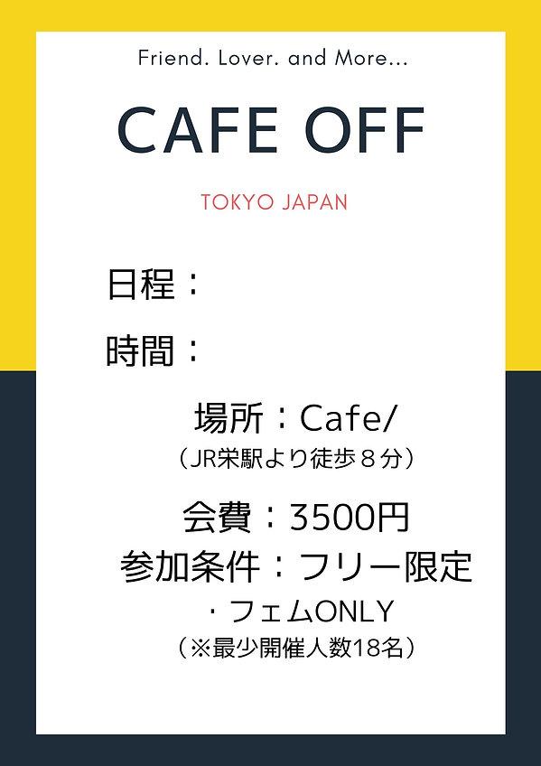 東京 (10).jpg