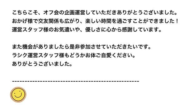 S__7651746.jpg