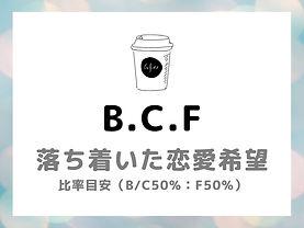 cafe Off (6).jpg