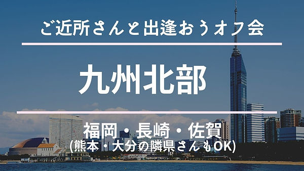最終デザイン気ままTOP (4).jpg
